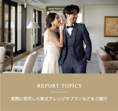 REPORT TOPICS