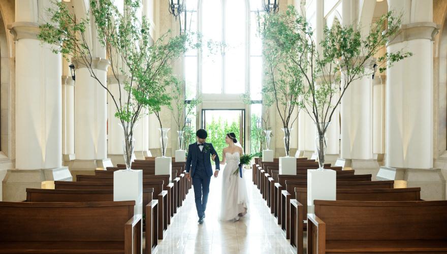 エリア最大級の独立型大聖堂挙式プラン